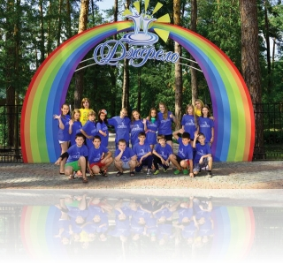 Детский лагерь ДЖЕРЕЛО, лагерь под Киевом