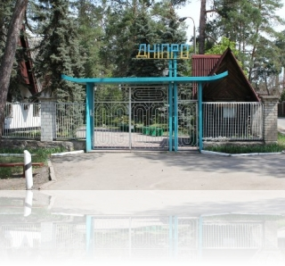 Детский лагерь под Киевом, лагерь Днепр под Коевом, лагерь в Конче-Заспе