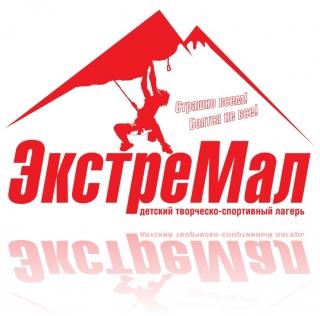 logotip-lager-ekstremal