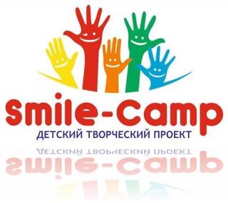 Детский лагерь Смайл кемп