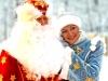 В гости к Деду Морозу, Новогодний тур к Деду Морозу