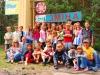 Детский оздоровительный лагерь «СМЕНА»