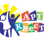 лагерь Арт Квест в Карпатах
